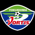 ロゴ:徳島ヴォルティス