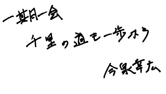 清水エスパルス ブログ